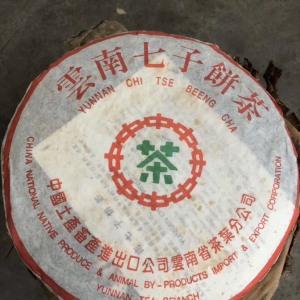 8582普洱生茶(2003年中茶绿印8582老生茶)