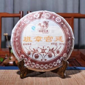云南普洱,2006年熟茶茶饼,班章宫廷。厂家直销