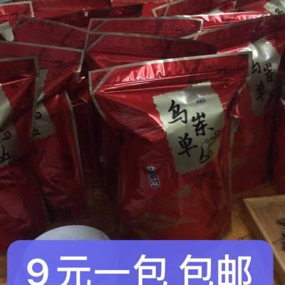 凤凰单丛 精选茶头 一大包9元包邮