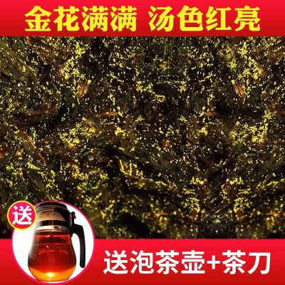 黑茶湖南安化 安化黑茶叶正宗金花茯砖茶手筑茯茶茶叶正品
