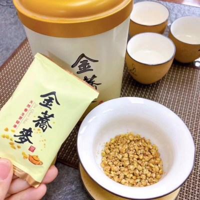 【金荞麦茶 】麦香扑鼻🎉 入口清爽丝滑细腻