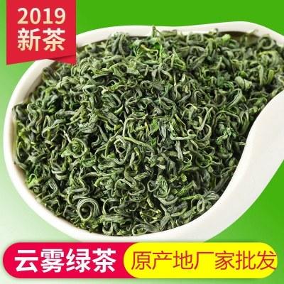 新茶绿茶500g茶叶高山云雾绿茶散装袋装日照炒青春茶