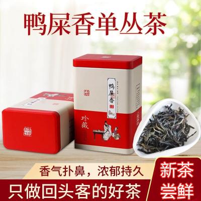 新茶凤凰单枞鸭屎香单丛茶叶耐泡清香雪片单从乌龙礼盒装500g春茶
