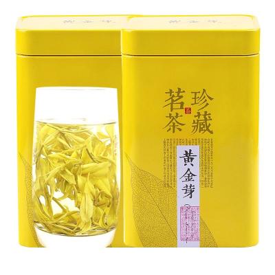珍藏黄金芽新茶安吉白茶正宗浙江高级黄金茶叶绿茶浓香250克