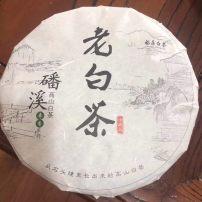 2009年福鼎潘溪老白茶