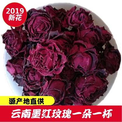 云南自然墨红玫瑰天然无硫玫瑰花茶1朵1杯无添加玫瑰花冠50克一罐包邮
