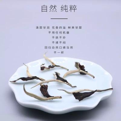 云南普洱茶古树白茶月光白茶2019年老树100g散装特级贡眉花蜜香