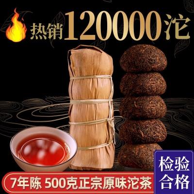 【7年陈 500g熟茶】2011年勐海干仓普洱茶熟茶小沱茶 云南茶叶
