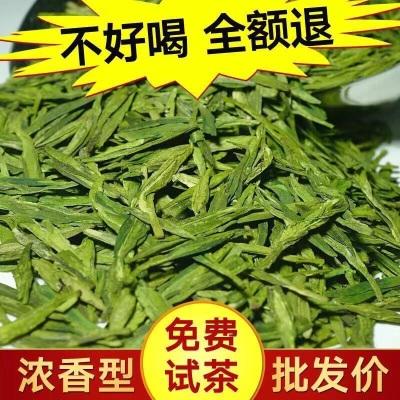 新茶包邮产地直销西湖雨前龙井高山绿茶叶浓香耐泡多规格250克500克