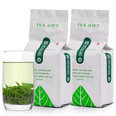 (买一送一)新茶绿茶大份量日照足高山茶叶绿茶袋装散装批发