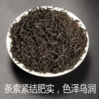 正山小种红茶500g浓香型蜜香桂圆香新茶武夷山茶叶散装