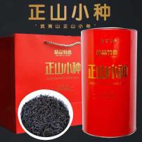 正山小种红茶特级浓香型武夷山桐木关茶叶礼盒装茶罐装 500g