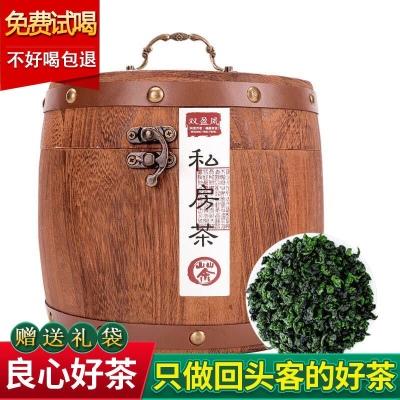 【送茶勺】新茶铁观音浓香型茶叶浓香型乌龙茶茶叶500g实木礼盒装