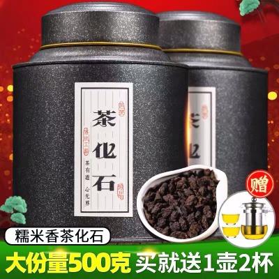 茶化石碎银子云南普洱茶熟茶糯米香茶老茶头散茶叶礼盒装500g