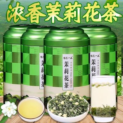 新茶2020特级茉莉花茶小白毫茶叶散装罐装125/250g/500g
