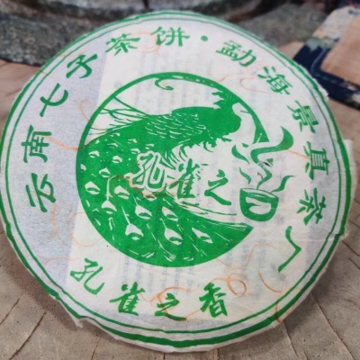 2006年孔雀之香 布朗山古树茶,泡开香气怡人,杯底挂香很好,密香十足