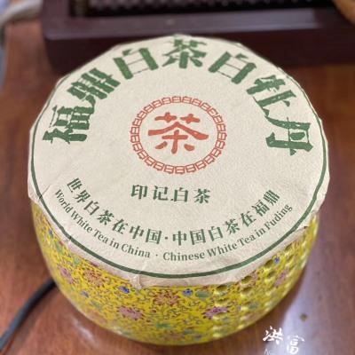 2019年福鼎白茶 白牡丹 印记白茶 茶饼