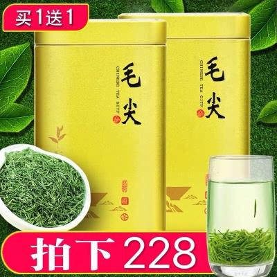 【买1发2】茶叶绿茶 2020新茶 毛尖茶信阳春茶明前散装嫩芽日照足
