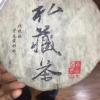 1997年私藏茶~捡漏淘到的好货 一提10饼 5饼起包邮