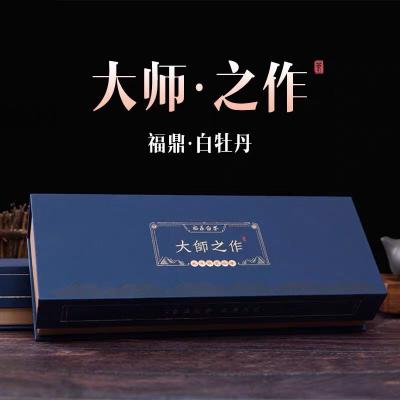 福鼎白茶饼干茶花香特级一级白牡丹白茶礼盒包装茶叶袋泡茶30泡