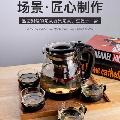 1000/2000ML茶壶 耐热防爆玻璃泡茶壶花茶壶套装大容量茶具水壶