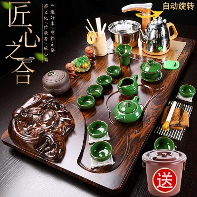 几何茶具套装家用全自动功夫玻璃茶杯实木茶盘茶台茶道配件一整套