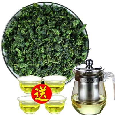 【500G】新茶一斤安溪铁观音茶叶浓香型福建乌龙茶袋装礼盒多规格