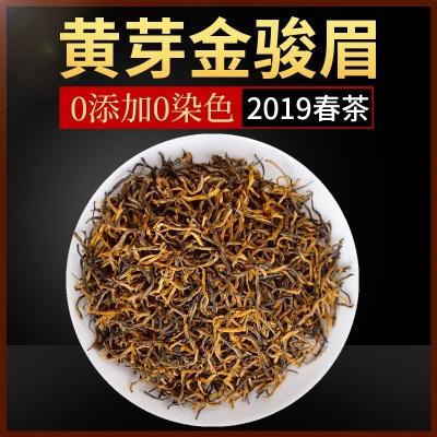 2021新茶金骏眉特级红茶散装茶叶春茶蜜香型金骏眉罐装红茶500g包邮