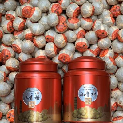 小青柑一罐半斤装一盒两罐(也可以散装)