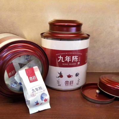 九年陳小青柑一罐半斤250克