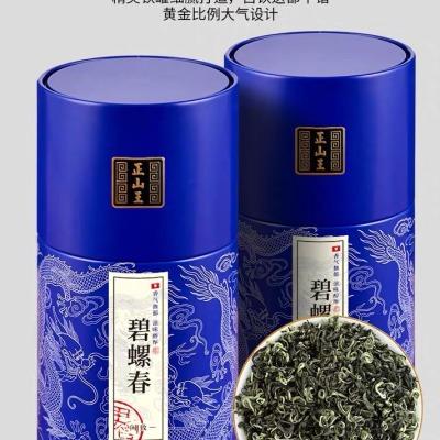 碧螺春绿茶浓香特级正宗明前新茶叶 味浓罐装礼盒散装500g