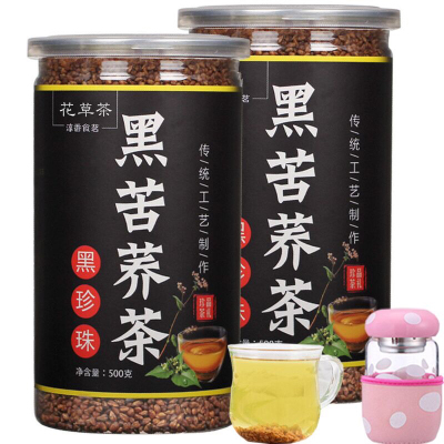 【可选顺丰配送】【2罐装】苦荞茶黑珍珠黑苦荞茶正宗大凉山荞麦茶共300