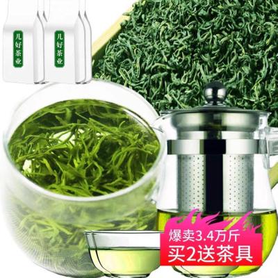 【买二斤送茶具】炒青绿茶2020新茶绿茶茶叶散装茶叶绿茶500g耐泡