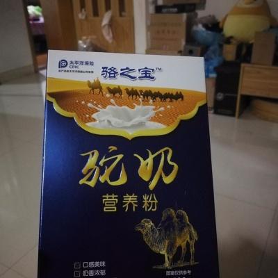 【买2送1 买3送2】太平洋保险 新疆骆驼奶营养粉120g成人中老年