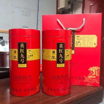 英红九号 春茶,标准一牙2叶 99元2罐。顺丰包邮