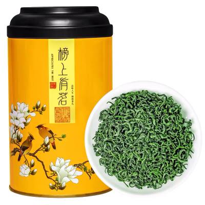 高山绿茶新茶毛尖茶高山云雾散装绿茶100克装
