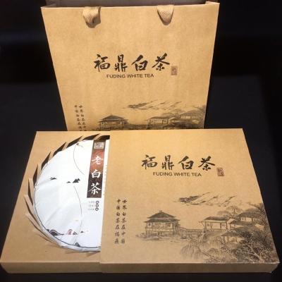 福鼎老白茶陈年老白茶寿眉老白茶高山原料礼盒装350克