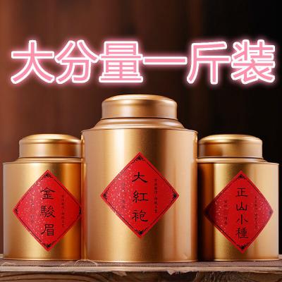 岩茶大红袍正山小种金骏眉红茶叶浓香罐装500g礼盒装送礼茶叶