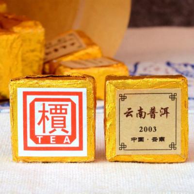 云南普洱茶熟茶500g陈年普洱小金砖2003小饼茶叶迷你小沱茶包邮