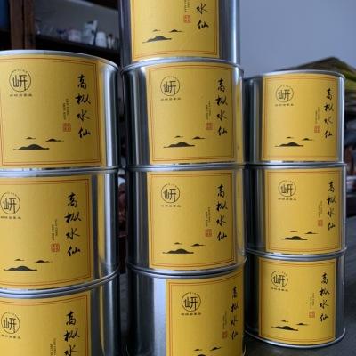 高枞水仙,树龄32年,枞味显,茶汤醇厚回甘好!50g一罐小包装。
