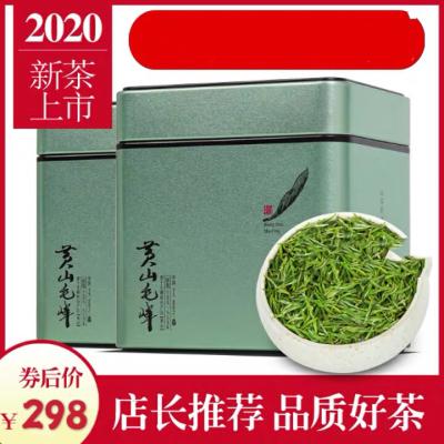 2020新茶黄山毛峰明前春茶嫩芽特级毛尖安徽绿茶开园茶叶共250g