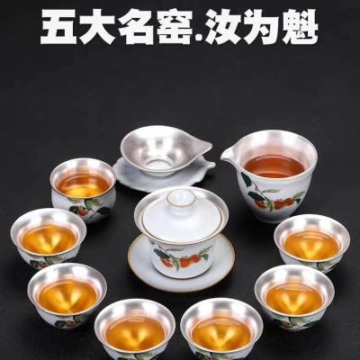新中式家用手工汝窑泡茶壶鎏银功夫茶具套装银茶杯礼品套装