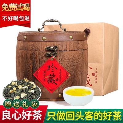 【赠茶勺】茉莉花茶新茶500g组合型花茶实木桶装礼盒装