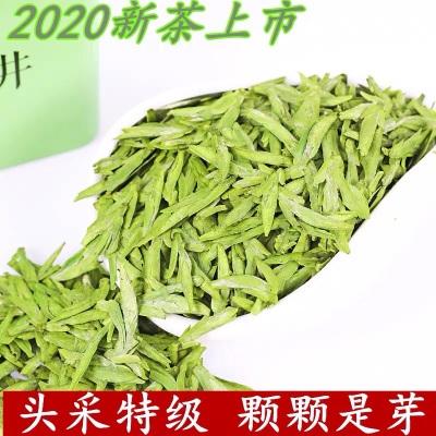 2020新茶上市 乌牛早龙井100g特级头采嫩芽散装礼盒