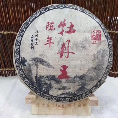 2005白毫银针福鼎白茶礼盒包装茶饼白牡丹老茶牡丹王白茶茶叶特350g