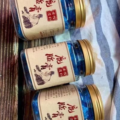 🚺鹿胎膏🚺一瓶250克,¥79元一瓶包邮,女人要想美鹿胎膏别离嘴;