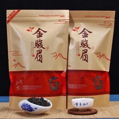 金骏眉红茶 250克装 买二送一 口感细腻柔软舒服 汤色红润