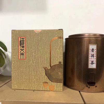 2003年老班章,象明茶厂