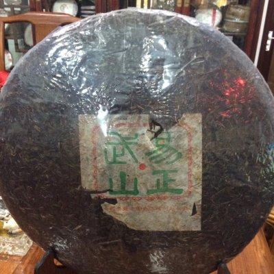 2000年易武正山生茶,3公斤