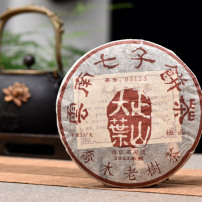 2003云南普洱茶熟茶正山大叶乔木老树茶滋味醇厚顺滑甘甜七子饼茶叶